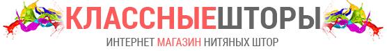 Нитяные шторы кисея по самым низким ценам с доставкой по Украине!